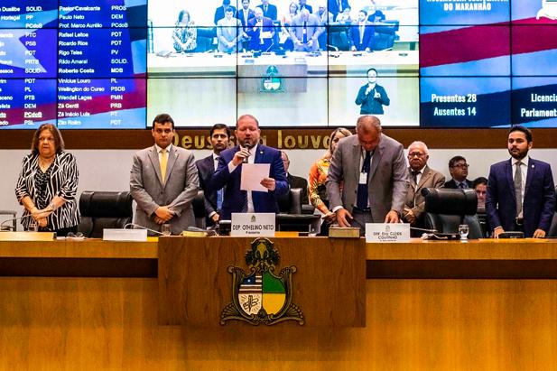 A lei que reajusta os vencimentos dos servidores do TJMA em 2,94% foi promulgada pelo presidente da Assembleia Legislativa, deputado Othelino Neto (PCdoB), nesta terça-feira (15)